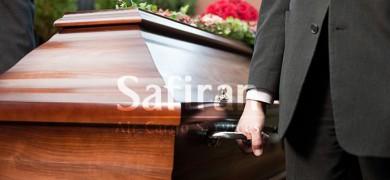 حمل جنازه به ایران
